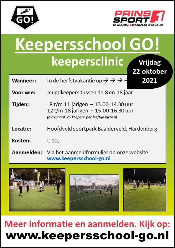 Keepersclinic herfstvakantie 22 oktober 2021
